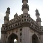 essay on charminar in hindi