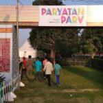 essay on paryatan parv in hindi