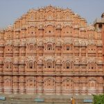 Essay on visit to jaipur in hindi