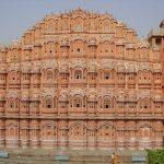 Essay on visit to jaipur in hindi