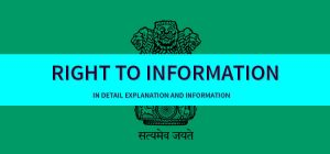 Essay on right to information in hindi