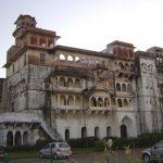 Raghogarh fort history in hindi