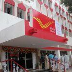 Essay on post office in hindi