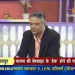 Avi dandiya biography in hindi