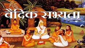 Vaidik kal ya sabhyata history in hindi