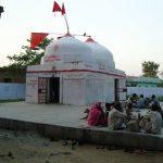 Bhootnath mandir kolkata history in hindi