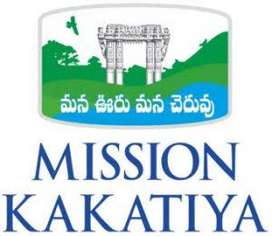 Mission kakatiya essay in hindi