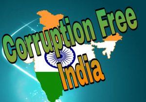 Corruption free india speech in hindi