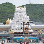 Tirupati balaji temple history in hindi