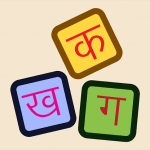 Hindi language history in hindi