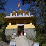 Adhar devi temple history in hindi