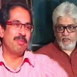 Jaidev thackeray biography in hindi