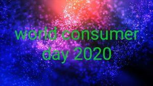 Essay on world consumer day in hindi
