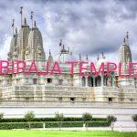Biraja temple history in hindi