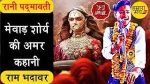 Ram bhadawar kavi biography in hindi