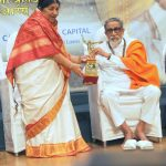 Bal thackeray biography in hindi