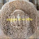 Speech on vasupujya bhagwan in hindi
