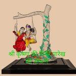 Pinky parikh biography in hindi