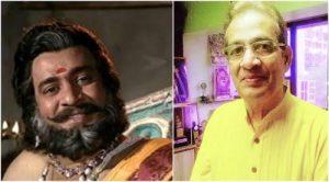 Bal dhuri biography in hindi