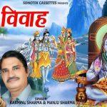 Karampal sharma ki biography in hindi