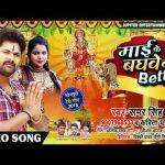kavita yadav bhojpuri singer biography in hindi