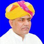 rajendra singh bidhuri biography in hindi