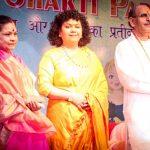 Dr archika didi biography in hindi