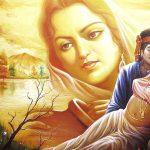Heer ranjha history in hindi
