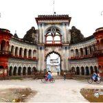 Essay on ayodhya in hindi