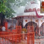 Mankameshwar temple allahabad history in hindi