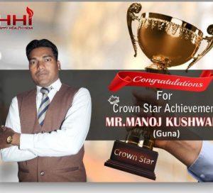 Manoj kushwah sir HHI success story in hindi